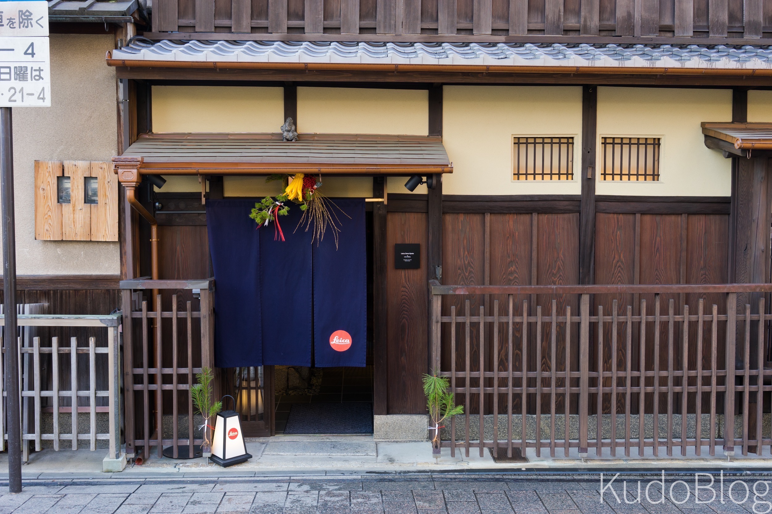 20140103 Kansai 2-46