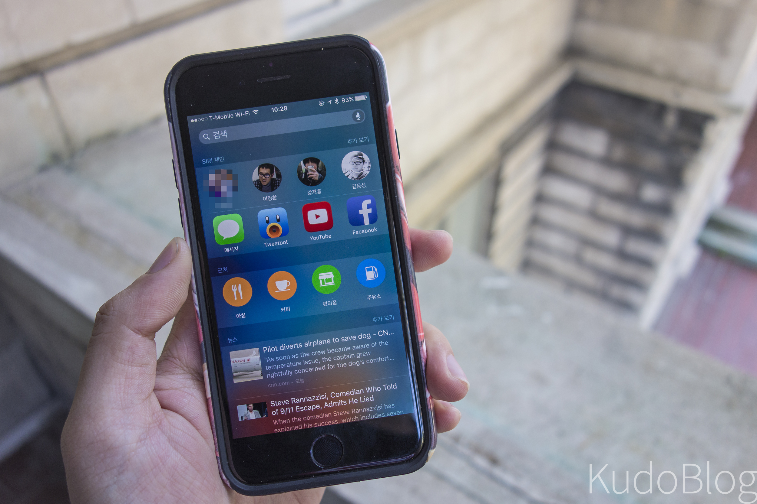 [KudoReview] iOS 9